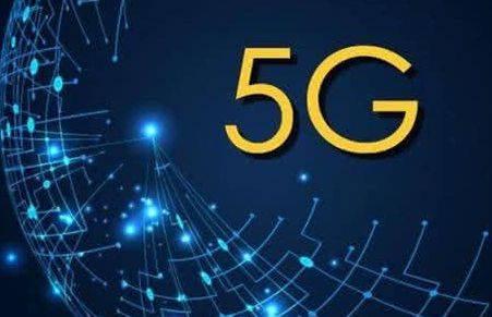 上海力推5G、Ipv6在工业领域率先部署 5G概念股或受益