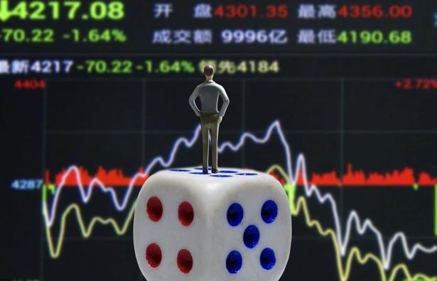 股市入门第一课:斩断亏损,让利润奔跑!