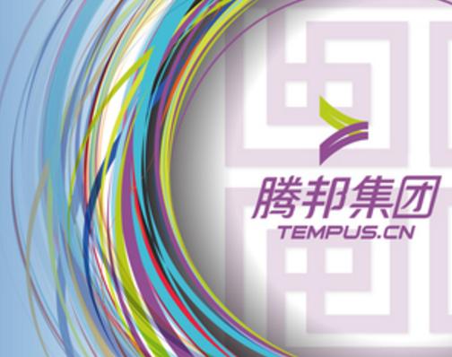调整业务结构,腾邦国际并购加速