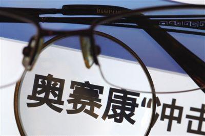 东方新星(002755)股票行情|最新消息:股价七连板 奥赛康持续获资金青睐