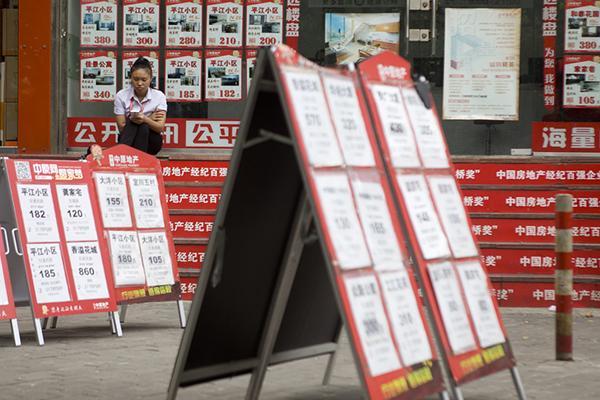 股市热点题材|中国房地产中介行业20年野蛮成长史!