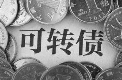 再升转债上市时间7月13日 113510再升发债上市价格多少?