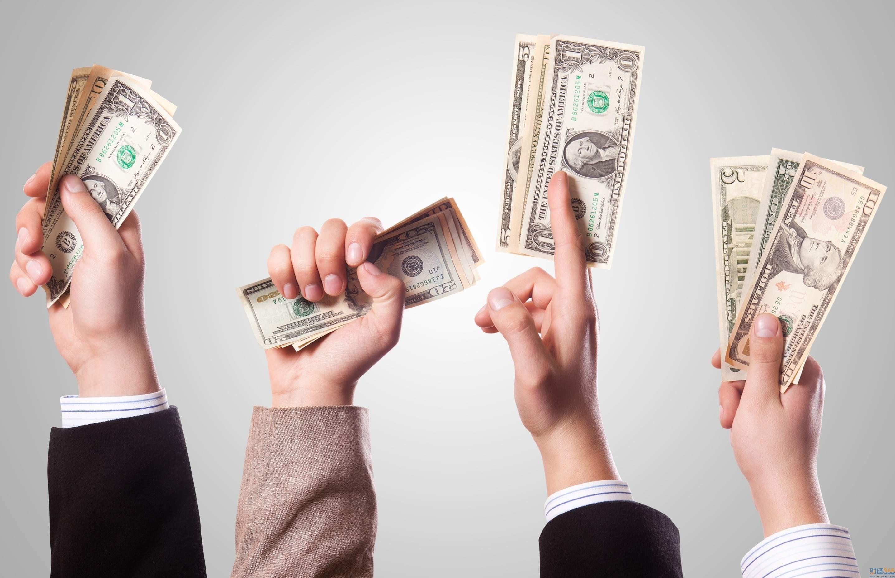 投资理财的选择1