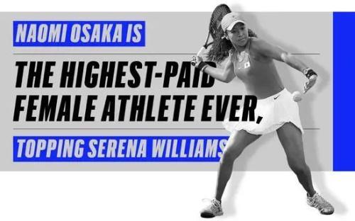 年收入3740万美元 22岁的她 成最赚钱女性运动员!